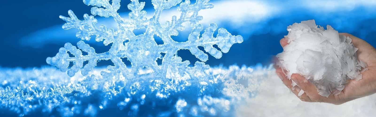برفک ساز